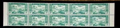 Syria Scott C125 Margin Strip10 1947 Mnh Vf