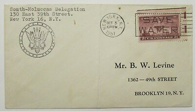 Very Rare South Moluccas Delegation Cover Postally Used 1951