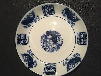 Koi Fish Bowl Blue White Small Chinese Porcelain Asian Oriental Dish Decorative