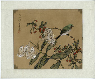 Early to mid 20th Century Small Asian Painting on Silk, Bird with Orchids