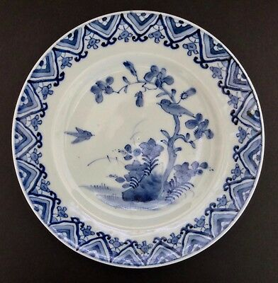 "Antique Chinese Blue And White 8.5"" Plate With Birds Possibly Nanking Circa 1840"