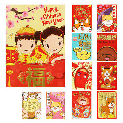 6pcs 2018 Chinese Happy New Year Red Paper Envelope Pocket Packet Festival Craft
