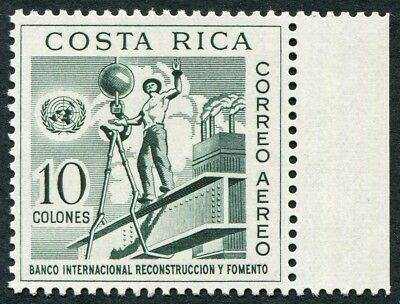 COSTA RICA 1961 10col SG627 MNH FG United Nations Commemoration AIRMAIL b #W47
