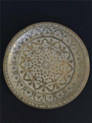 """:) Antique - India Etched Brass and Copper 11"""" Hanging Wall Plate Floral"""