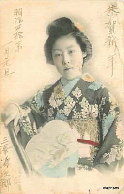 1907 Japan Hand Colored Ethnic Geisha Woman Heron Fan 10600