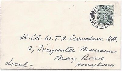 Hong Kong 1938 5c postal fiscal cover, Club envelope and letter sheet