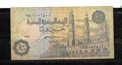 EGYPT #62f 2003 VG CIRC 50 PIASTRES BANKNOTE PAPER MONEY CURRENCY BILL NOTE