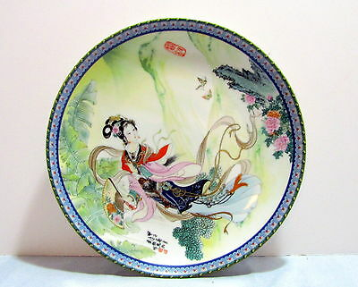 #1 Plate Pao-Chai Imperial Jingdezhen Porcelain - Beauties Of The Red Mansion