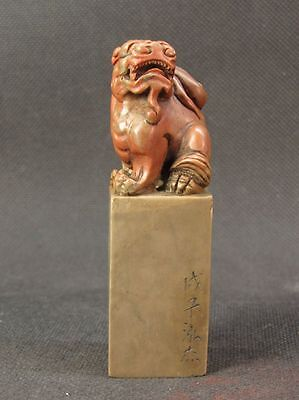 Chinese Lion Carved Shoushan Stone Seal Stamp Signet  2