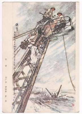 Iron Arm Chinese Art Print 1973 China Cultural Revolution Construction Crane