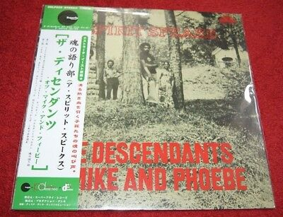 THE DESCENDANTS OF MIKE AND PHOEBE A Spirit Speaks STRATA EAST SUPERFLY REC. LP