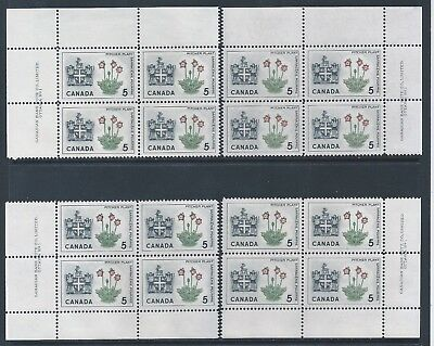 Canada #427 #427i NFLD Pitcher Plant Matched Set Plate Block MNH *Free Shipping*