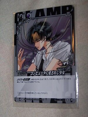 CLAMP IN CARDLAND Sammelkarte ccg Card JAPAN rare character 03-074 X
