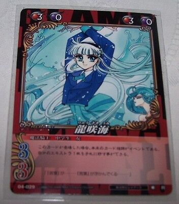 CLAMP IN CARDLAND Sammelkarte ccg Card JAPAN rare character 04-029 RAYEARTH