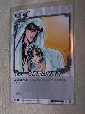 CLAMP IN CARDLAND Sammelkarte ccg Card JAPAN rare character 03-071 RG VEDA