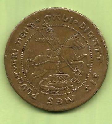20th Century Copper St. George Slaying Dragon Medal
