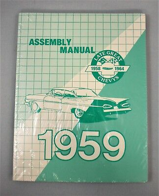 1959 Chevrolet Passenger Car Factory Assembly Manual