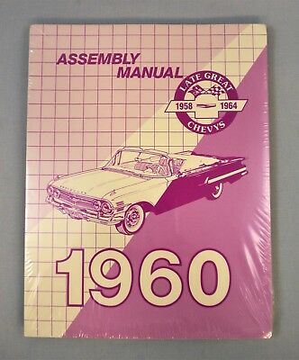 1960 Chevrolet Passenger Car Factory Assembly Manual