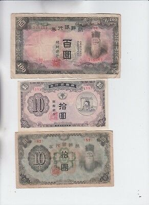 Korea Paper Money three old notes lower grade and up