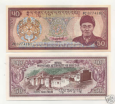 Bhutan 50 Ngultrum ND 1992 Pick 17.b UNC Uncirculated Banknote