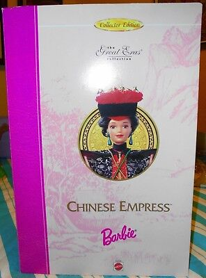 1996 Chinese Empress Barbie Doll - Mint In The Unopened Store Box
