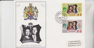 Hong Kong China & Gb Stamps First Day Cover 1972 Silver Wedding From Collection