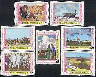 Mongolia 1979 Plane/Horses/Camels/Cattle/Animals/Transport/Aviation 7v (n17541)