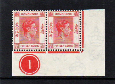 HONG KONG - 1938 - KG VI - 15c STAMPS - WITH CONTROL NUMBER 1 - MINT NOT HINGED