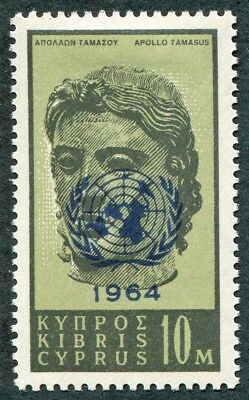 CYPRUS 1964 10m SG237 mint MH FG UN Security Council's Cyprus Resolution #W49