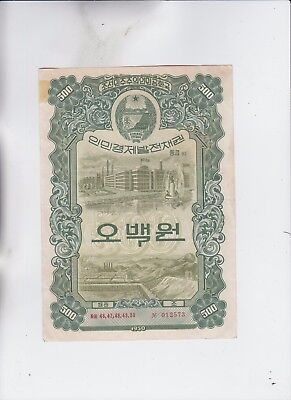 Korea Paper Money group of 5 bonds with tape and stains