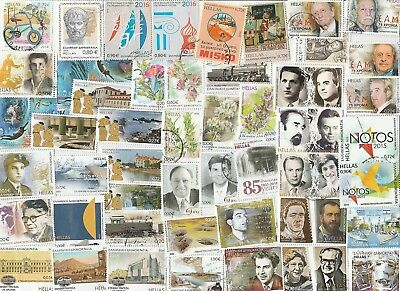 Greece  2014/15/16/2017 ..70  Used Excellent  Differend Stamps /