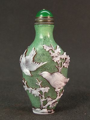 Eximious Chinese Hawk Pine Tree Carved Peking Overlay Glass Snuff Bottle