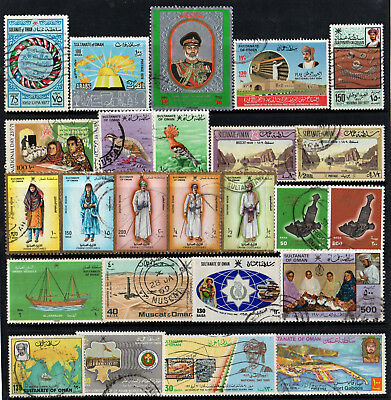 Oman - Collection Of 25 Old Stamps - Good Used - High Cat. £