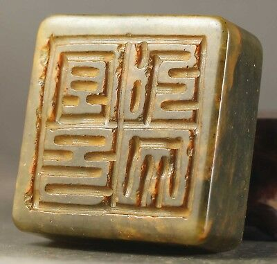 Chinese seals China natural jade hand-carved seal old statue
