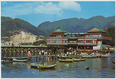 View of the Floating Restaurant in Shatin, N.T. Hong Kong