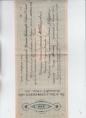 Russia Paper Money 3 notes vfand up (Notes will not fit on scanner)