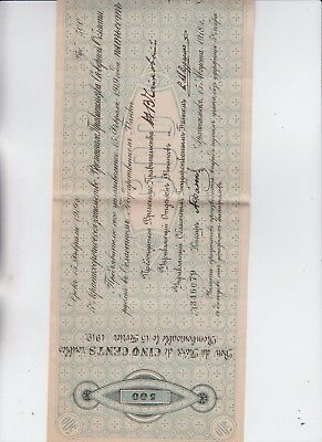 Russia Paper Money 2 notes vf and up (Notes will not fit on scanner)