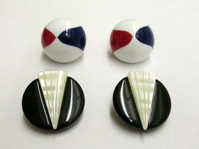 Lot of 2 VINTAGE Pairs of Round Art Deco Style Clip Back Earrings - One Trifari