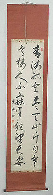 CALLIGRAPHY HANGING SCROLL - Vintage SIGNED Japanese Zen Gado Brush Painting