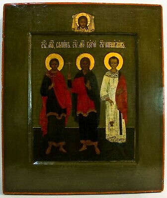 Russian Icon of Three Saints Samon, Guriy and Avov, 19th century