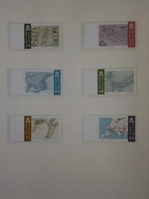 (X133) Isle of Man MAPS  2007 SET OF 6  MNH more listed
