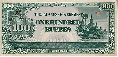 Currency Japan Burma Myanmar 1944 WWII  Occupation 100 Rupees Bank Circulated