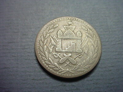 Afghanistan Rupee Palace Cannons 1902 Silver