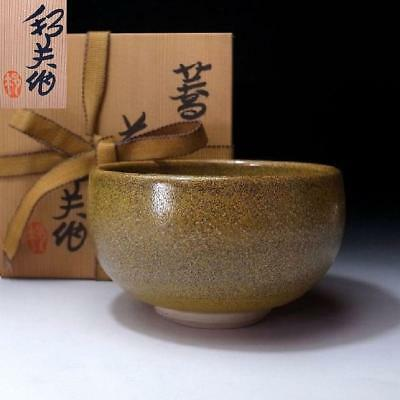 ZJ2: Japanese Tea Bowl by Nitten Exhibition Blue-Ribbon Awardee, Kunio Uchida