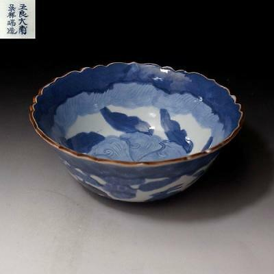 ZN3: Vintage Japanese Hand-painted Pottery Tea ceremony bowl for Sweets, Kashiki