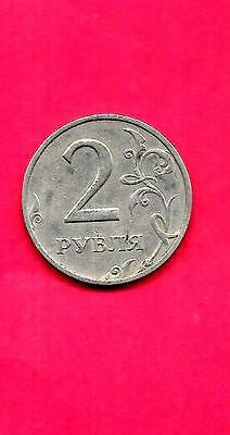 Russia Federation Y605  1997-M Vf-Very Fine-Nice Large 2 Roubles Coin