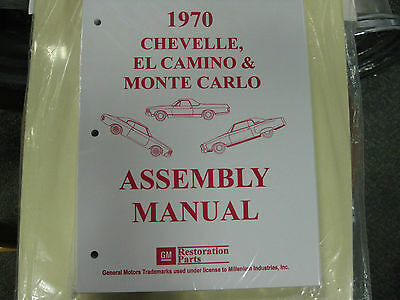 EL CAMINO ALL MODELS ASSEMBLY MANUAL MONTE CARLO 1971 71 CHEVELLE