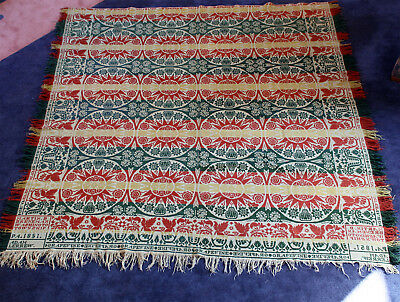 1851 Martin B Breneman York County Pennsylvania Woven Coverlet