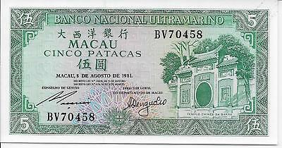 1981 Macao 5 Patacas Pick #58c, Uncirculated