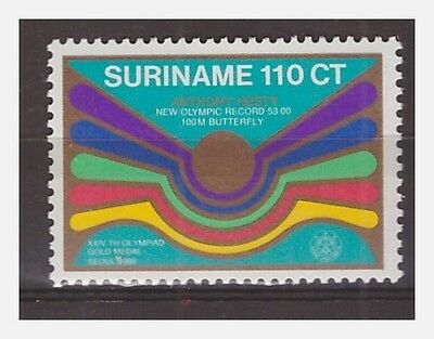 Surinam / Suriname 1988 Olympic seoul swimming butterfly Anthony Nesty MNH